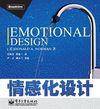 Emotional_design_china