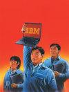 Ibm_china