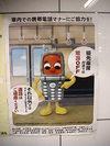 Mobile_japan