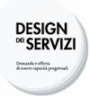 Design dei Servizi