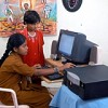Intel Community PC